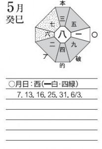 5gatu 3碧